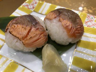 広島レモンサーモのてまり寿司♪