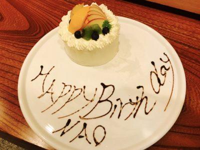 お誕生日おめでとうございます^^