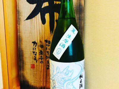 神雷 夏生原酒 純米 八反錦
