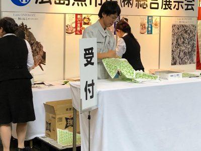 広島魚市場展示会♪